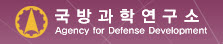 Korea ADD (Agency for Defense Development)